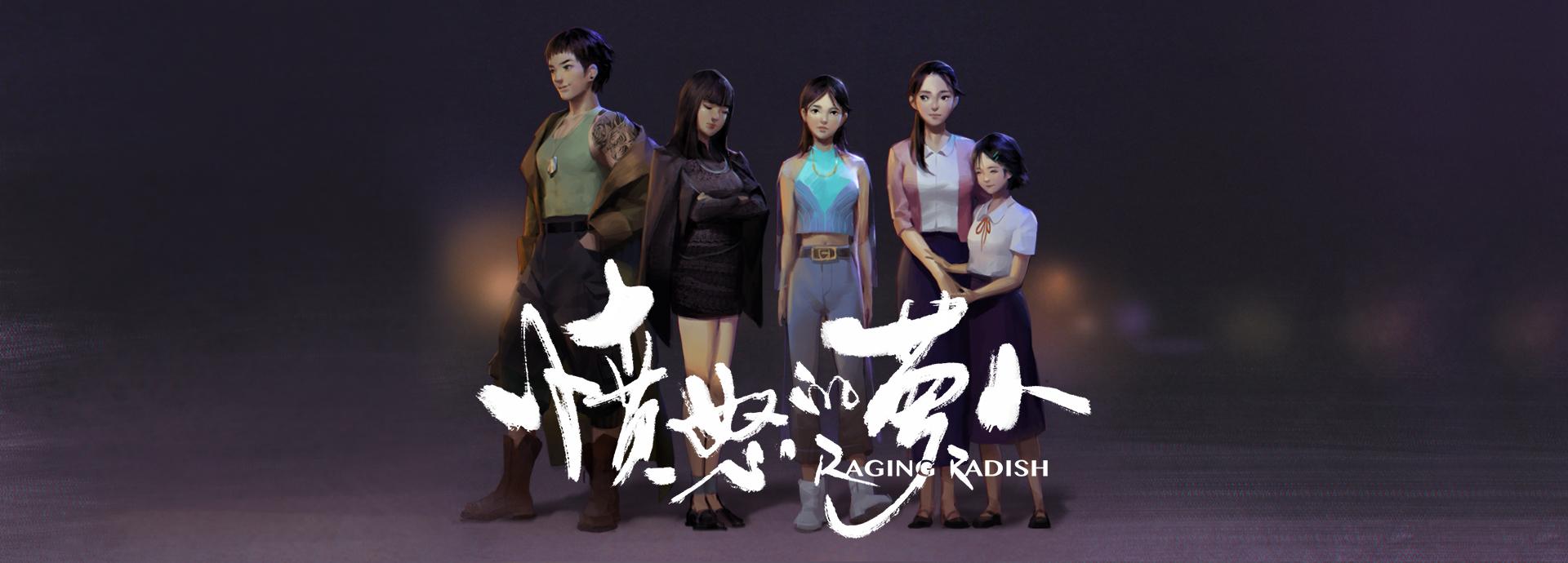 Raging Radish