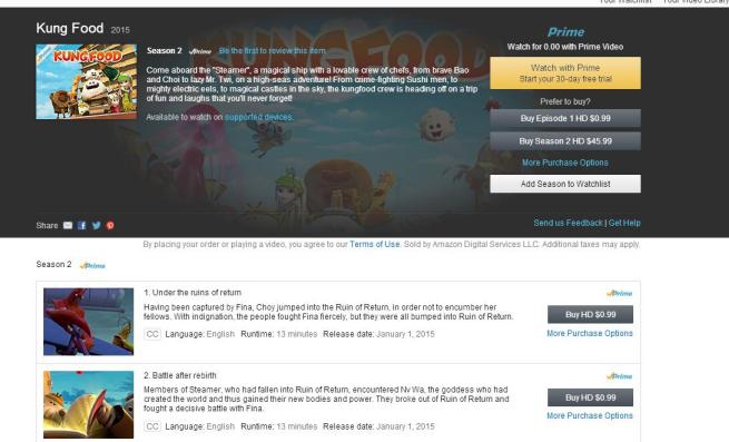 《美食大冒险2》上线亚马逊Prime Video  成中国文化先锋
